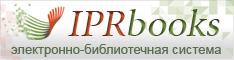IPRboors
