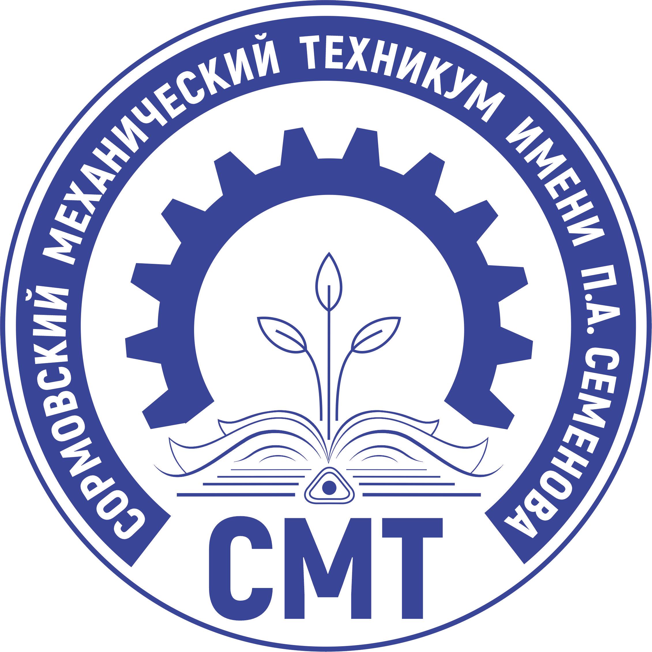 https://smtnn.ru