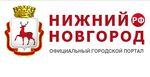 Официальный городской портал
