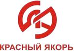 АО Завод красный якорь