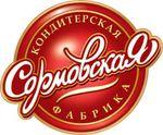 ЗАО Сормовская кондитерская фабрика